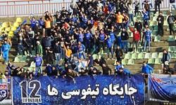 فدراسیوننشینها مانع حضور داماش در لیگ/تیم برای صعود به لیگ برتر آماده است