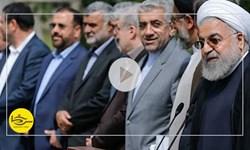 سرخط فارس| یکبام و دو هوای دولتمردان