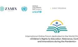برگزاری همایش روز جهانی کودک توسط سازمان ملل، یونیسف و ازبکستان