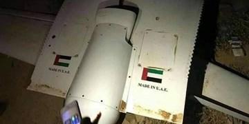 امارات، نیروهای «شورای انتقالی» یمن را به پهپاد مجهز کرد