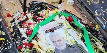 برگزاری برنامهای متفاوت برای گرامیداشت سالگرد شهادت سردار سلیمانی