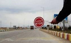 ممنوعیتهای جدید جادهای از شنبه: ورود به گیلان، مازندران و گلستان ممنوع/ عدم پذیرش مسافر در ۷ شهر هدف