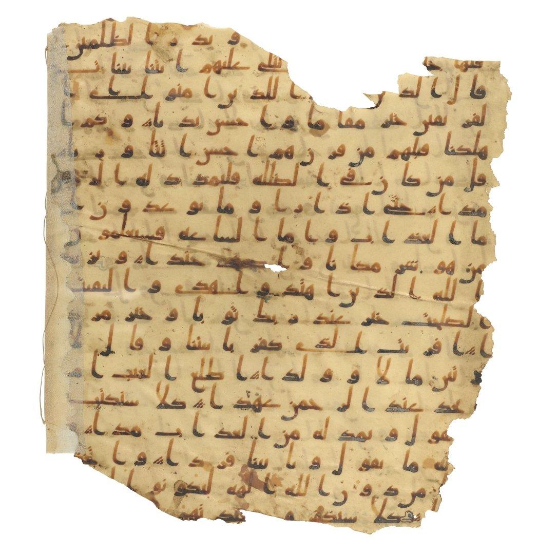 13990901000272 Test NewPhotoFree - برگی از قدیمیترین قرآن جهان حراج شد + تصاویر