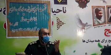 افتتاح 11 خانه محروم در شهرستان ساری/ آغاز به کار دفتر حمایت حقوقی  از ایثارگران