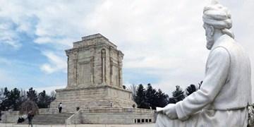 نرخ جدید ورودی به موزههای خراسان رضوی اعلام شد