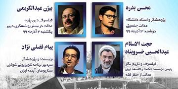 برگزاری سلسله جلسات «اسفار» به همت این اتحادیه جامعه اسلامی دانشجویان