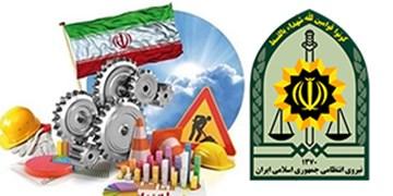 افتتاح پلیس اقتصادی در چهارمحال و بختیاری/ امنیت اقتصادی سیاستهای اقتصاد مقاومتی را محقق میکند