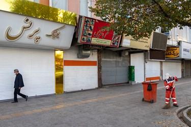 خیابان زند/شیراز
