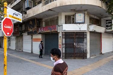 خیابان خیام/شیراز