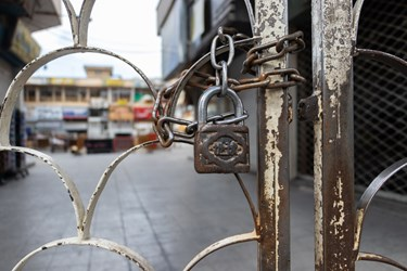 خیابان توحید/شیراز
