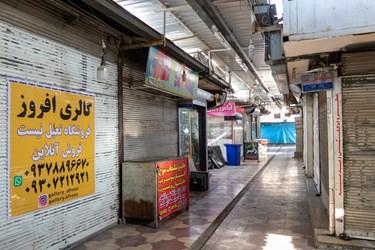 بازار انقلاب/شیراز