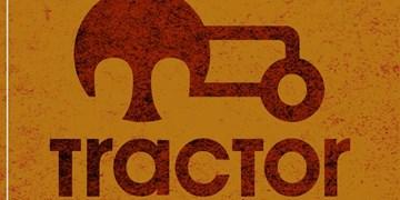 آزادی 5 زندانی غیرعمد با مشارکت بازیکنان تراکتور