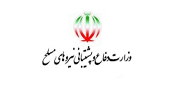 وزارت دفاع: در آیندهای نزدیک جهانیان نظارهگر جشن آزادی قدس شریف خواهند شد