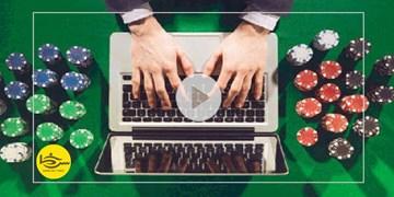 سرخط  فارس| قماربازان حرفهای از کجا حمایت میشوند؟