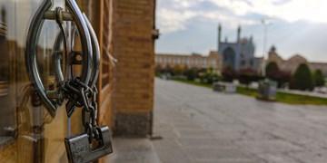 اصفهان در نخستین روز  قرنطینه