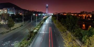 شیراز در اولین شب قرنطینه