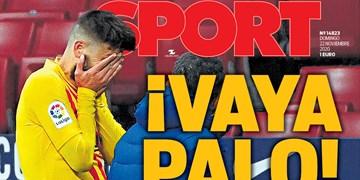 نگاهی به مطبوعات اسپانیا   خیز اتلتیکو برای قهرمانی لالیگا / بارسای شکننده کومان