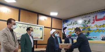 اهدای 50 دستگاه لپتاپ به دانشآموزان یتیم کهگیلویه