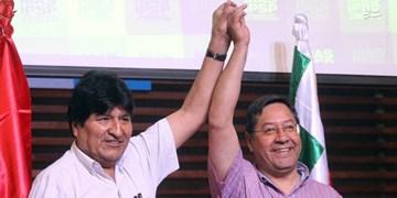عکس| اولین نشست مشترک رئیسجمهور بولیوی و مورالس