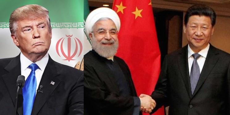 فرصت همکاری ایران و چین در سایه شکست راهبرد فشار حداکثری آمریکا