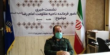 راهاندازی کارگاه مقاومتی اشتغالزایی سردار سلیمانی در فردیس