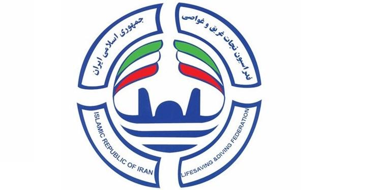 مجمع،برگزار،استان،عمومي