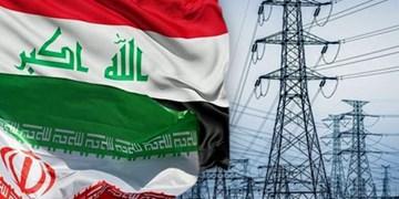 کارشناس عراقی: آمریکا نمیتواند مانع  عراق برای خرید برق از ایران شود