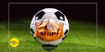 سرخط فارس| تفاوت عجیب قرارداد فوتبالیستهای ایران و جهان در کرونا