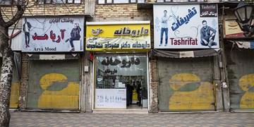 10 مصوبه مالیاتی برای حمایت از صنوف در ایام کرونا ابلاغ شد+سند