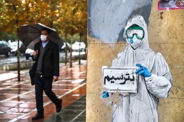 بارش باران پاییزی در پایتخت/ خیابان ولیعصر تقاطع مطهری تهران