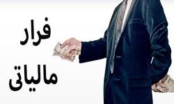 کارتهای بازرگانی معضلی برای اقتصاد کشور/ فرار مالیاتی ۱۱۰۰ میلیارد تومانی در استان ایلام