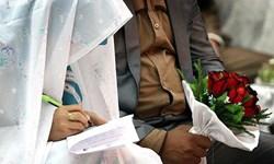 میانگین سن ازدواج دختران و پسران بوشهری به ۳۰ سال رسید