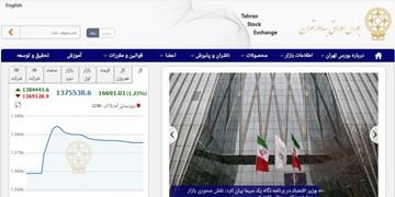 رشد 16690 واحدی شاخص بورس تهران/ ارزش معاملات 15.78هزار میلیارد تومان شد