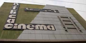 «سینما آفریقا» به حوزه هنری واگذار شد/ معرفی برترین «فیلمسازان بسیجی»