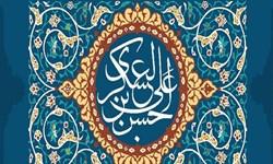 الگوبرداری امام خمینی(ره) از ابتکار عمل ارتباطی امام حسن عسکری(ع)