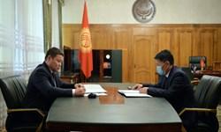 بررسی شرایط و آمادگی قرقیزستان در ماههای سرد پیش رو