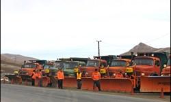 تجهیز ۲۲۶ دستگاه ماشین آلات برای  راهداری زمستانی در ایلام