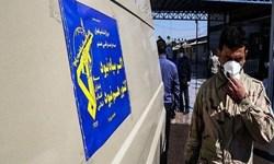 بسیجیان در میدان مبارزه با کرونا/ طرح شهید «سلیمانی» در محلههای خراسانجنوبی آغاز شد