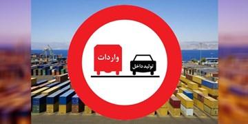 تحریمهای داخلی را بردارید عبور از تحریمهای خارجی با ما!/ سوءتدبیر مسؤولان داد تولیدکنندگان  را درآورده است