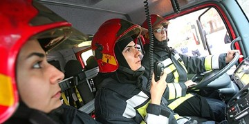 جذب 16 آتشنشان زن تا پایان ماه جاری در تهران