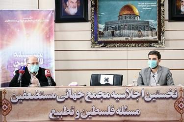 نخستین اجلاسیه مجمع جهانی مستضعفین