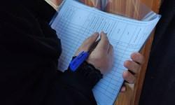 مشارکت  ۲۷۰ بسیجی ورامین در اجرای طرح شهید قاسم سلیمانی برای مقابله کرونا
