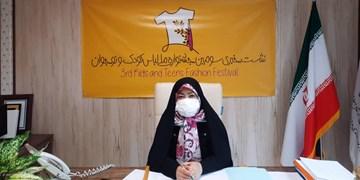 نشست خبری سومین جشنواره ملی لباس کودک و نوجوان/ حرکت به سمت استانداردهای جهانی با المان های ایرانی