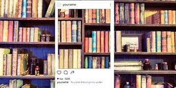 اینستاگرام برای کتابخوان کتاب نمیشود/ واگویههای مهجوریت کتاب در عصر اینترنت و شبکههای اجتماعی