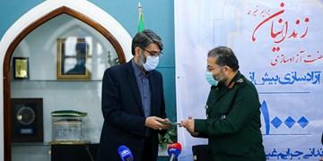 مراسم امضای تفاهمنامه آزادسازی زندانیان جرائم غیر عمد