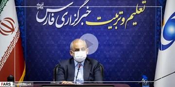 افتتاح گروه خبری تعلیم و تربیت خبرگزاری فارس با حضور وزیر آموزش و پرورش