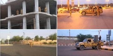اعلام حالت فوق العاده نظامی در شهر «مأرب» یمن