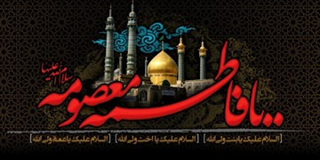 پخش زنده مراسم وفات حضرت معصومه(س) در آستان حضرت عبدالعظیم(ع)