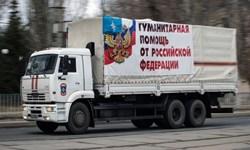 کمک بشردوستانه روسیه به خانوادههای بیبضاعت قرقیز