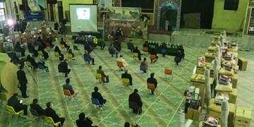 فیلم| تبلور نوعدوستی بسیج با اهدای جهیزیه و تبلت در قائمشهر